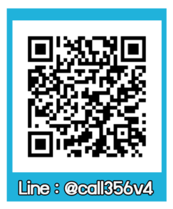 line356